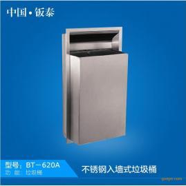 入墙式304不锈钢擦手纸箱,垃圾桶,嵌入式废纸箱