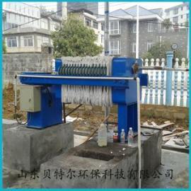冶金污水处理设备、板框压滤机设备、板框压滤机