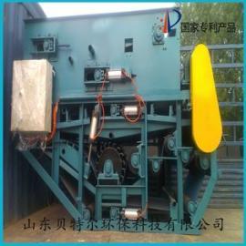 污泥浓缩机、污泥浓缩压滤机一体机、造纸厂污泥处理设备