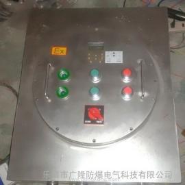 不锈钢防爆控制箱IIC级