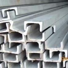 昆明不锈钢槽钢 昆明不锈钢槽钢厂家直销