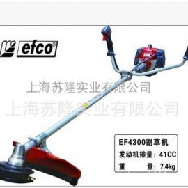 意大利efco叶红割灌机、叶红EF3600直轴割灌机