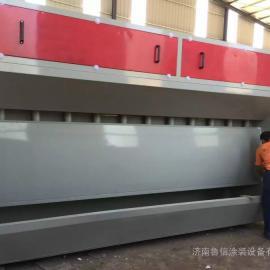 4米无泵水帘柜 环保型无泵水幕 厂家直供无泵水帘喷漆台