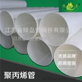 PP管/PP管材,厂家生产销售