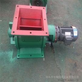 宏瑞YJD星型卸料器不锈钢卸料器星型卸灰阀卸料装置卸灰装置