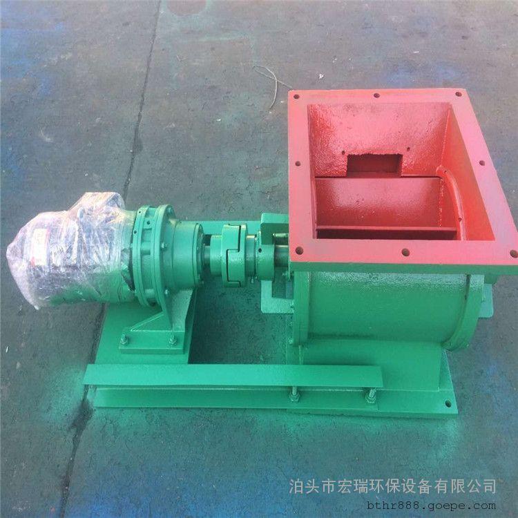 宏瑞链条式星型卸料器属非标卸料器,由卸料器厂家定做规格60种