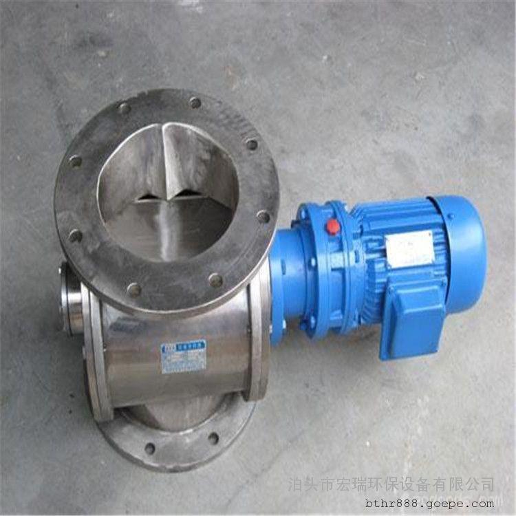 宏瑞耐高温负压型卸料器 耐压卸料器60多种规格 非标卸料器