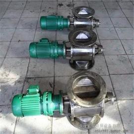 星型卸料阀厂家卸料器型号YJD|卸料器规格60种非标卸料器定做