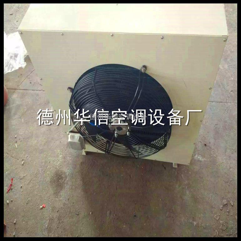 5GS钢管铜管热水暖风机0.37KW 370W 厂家直销 质优价低