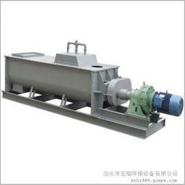威海专业生产粉尘搅拌加湿机单轴80粉尘搅拌加湿机