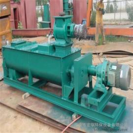宏瑞SJ双轴粉尘加湿搅拌机 粉尘加湿机河北加湿机工业加湿机