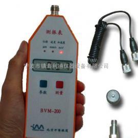 利德BVM-200G手持式�y振�x��N商�r格