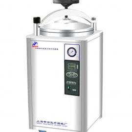 百货零售上海申安LDZX-50FBS立式抗菌器