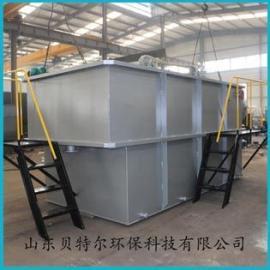 小型工业污水处理设备、溶气气浮机、气浮设备
