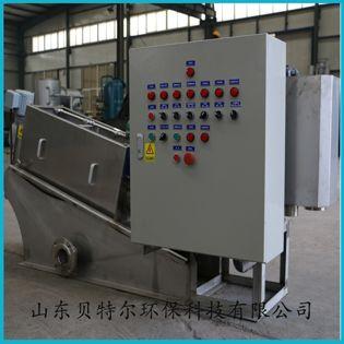 叠螺脱水机设备、污泥处理设备 贝特尔环保科技