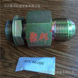 「现货供应」ATC66109英格索兰直接头_铝厂天车专用接头