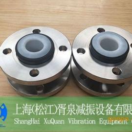 直销邯郸KXT不锈钢橡胶接头、优质耐酸碱橡胶软接头、膨胀节
