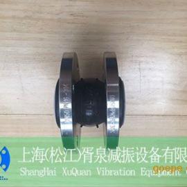 供应不锈钢法兰橡胶接头,可曲挠橡胶软连接,弹性好,耐酸碱