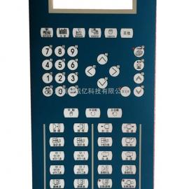 盟立MJ-3000注塑机电脑操作面板按键贴纸