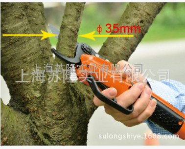 锂电园林剪、TPLP5630园林剪,充电式园林修枝剪
