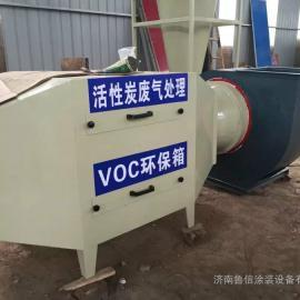 活性炭环保箱 活性炭环保漆雾处理箱 厂家直供 品质保证