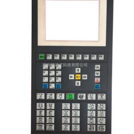 海太注塑机盟立电脑操作面板按键贴纸