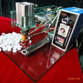 多功能玉米粉包装机咖啡豆包装机半自动HZJP-1