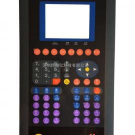 震雄注塑机AI-01注塑机电脑操作面板按键贴纸