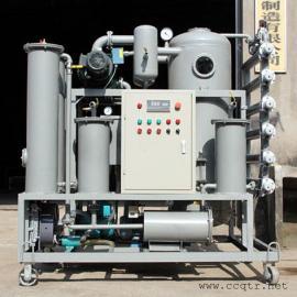 ZJD-R系列挖掘机液压油净油脱色专用过滤设备 降色标