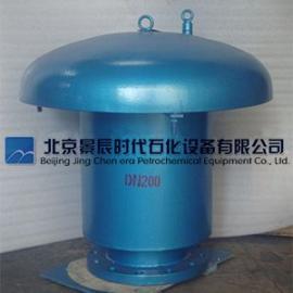 GYA-DN200铸钢不锈钢液压安全阀 压力1960PA