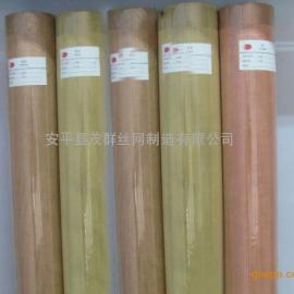 铜丝网、铜丝编织网、铜丝过滤网、铜丝筛网茂群丝网现货供应