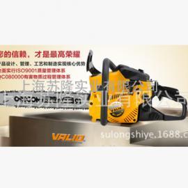 传峰链锯易启动砍树机5800-B、伐木锯电锯 油锯