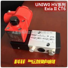 UNIWO HV系列防爆型电磁阀Exia II CT6
