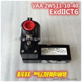 VAA系列隔爆型电磁阀Exd IICT6