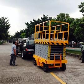 东莞洪梅升降机供应|洪梅供应10米移动式升降机|东莞镁丰