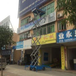 东莞横沥厂房装修专用液压升降机