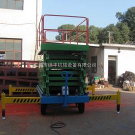 黄江升降机|黄江移动式升降机|黄江剪叉式升降机