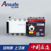 隔离双电源切换开关 PC级双电源自动转换开关厂家图片价格直销