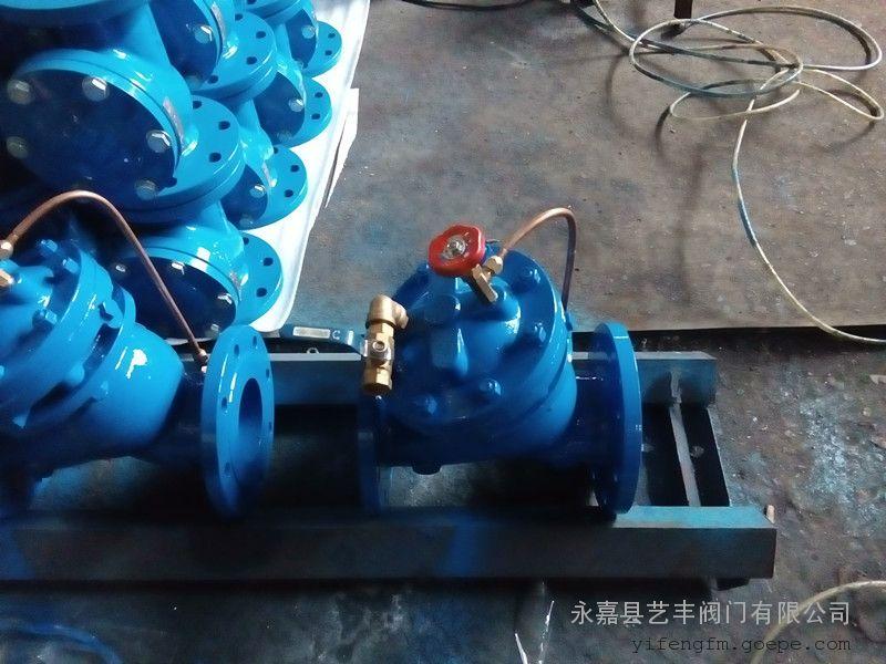 浙江浮球阀厂家生产F745X遥控浮球阀