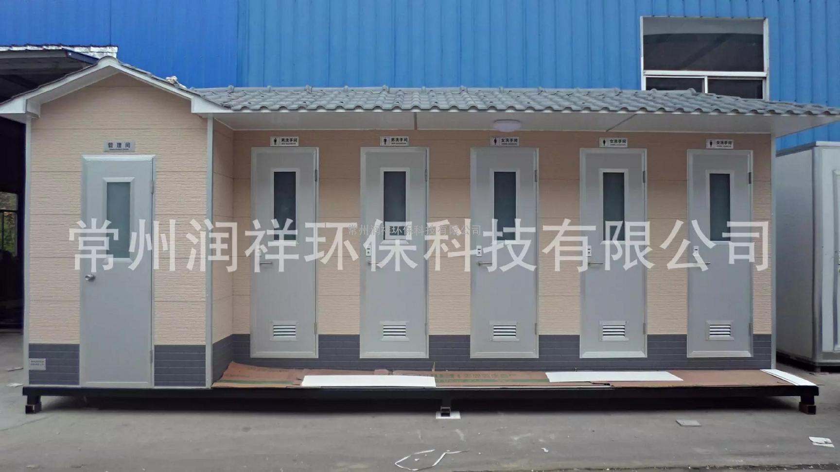 供应厦门移动厕所 移动厕所价格 常州移动厕所厂家