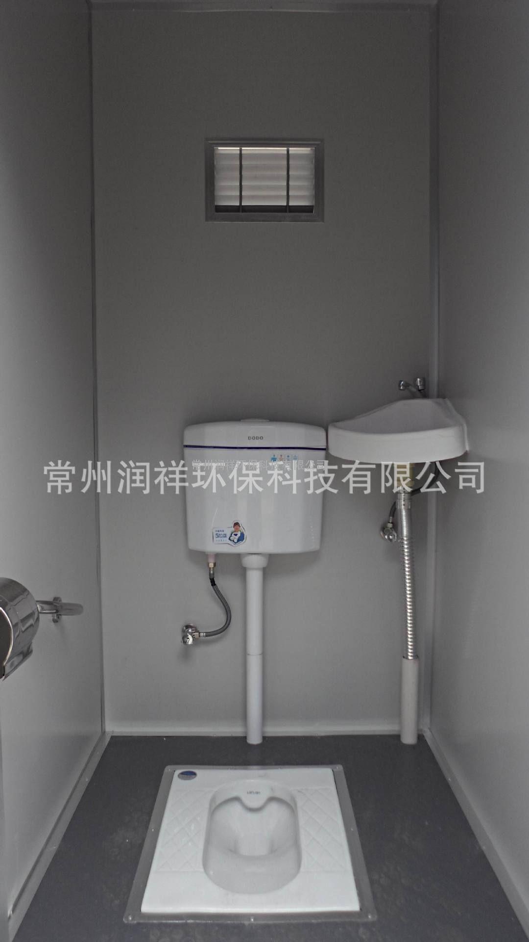供应江苏大洞山景区移动厕所 江苏移动厕所厂家直销