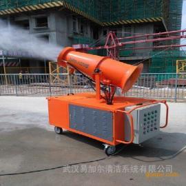 远程高效喷雾降尘炮-风送式遥控雾炮车