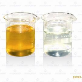 供应防锈油长效防锈 金属清洗剂 切削液 轧制油厂家直销