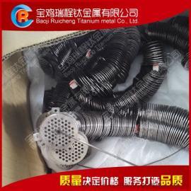 厂家直销电解制取富氢水用钛阳极 富氢水杯用铂金钛电极