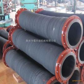 水泥厂专用大口径吸排胶管耐磨橡胶管DN300mm法兰连接