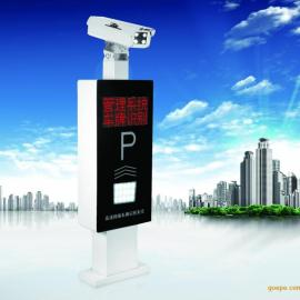高清车牌识别一体机,停车场自动摄像拍照收费系统