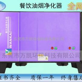 湖南油烟净化器 厨房油烟处理设备 长沙油烟净化器 低空排放