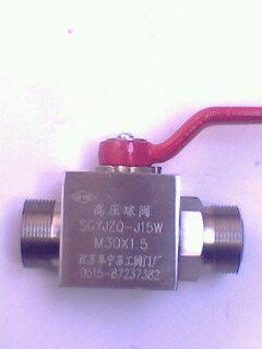 YJZQ-J32W高压球阀