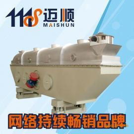 塑料颗粒干燥 连续干燥设备 ZLG系列振动流化床干燥机