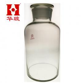 优质白色大口试剂瓶500ml 高透明 广口瓶 较好磨砂口面